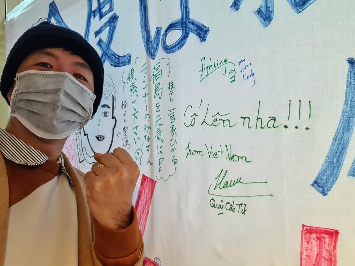 Tại trung tâm cộng đồng Nahara đặt bảng, để tất cả du khách ghé thăm gửi những lời động viên đến người dân sống tại đây. Khu vực này trước đây bị bỏ hoang do thảm họa.