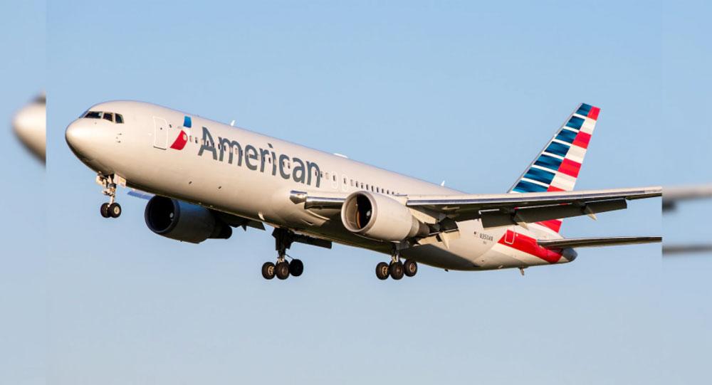 Trước đó, các nước có các hãng bay áp dụng hộ chiếu sức khỏe di động này là Jamaica, Colombia, Chile, El Salvador, Guatemala và Honduras. Ảnh: iStock