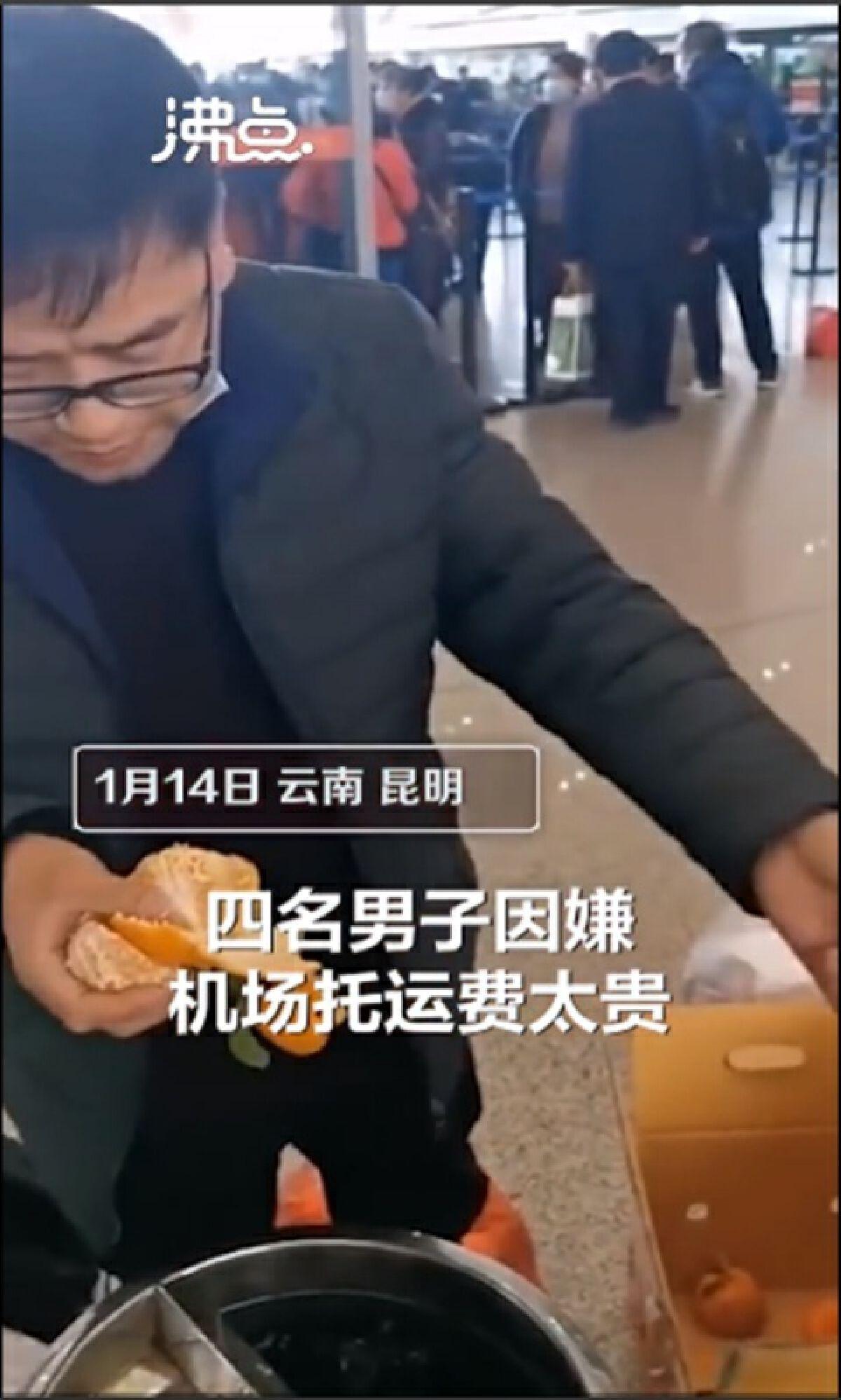 Các vị khách ăn cam ngay tại sân bay được chụp lại. Ảnh: Sina