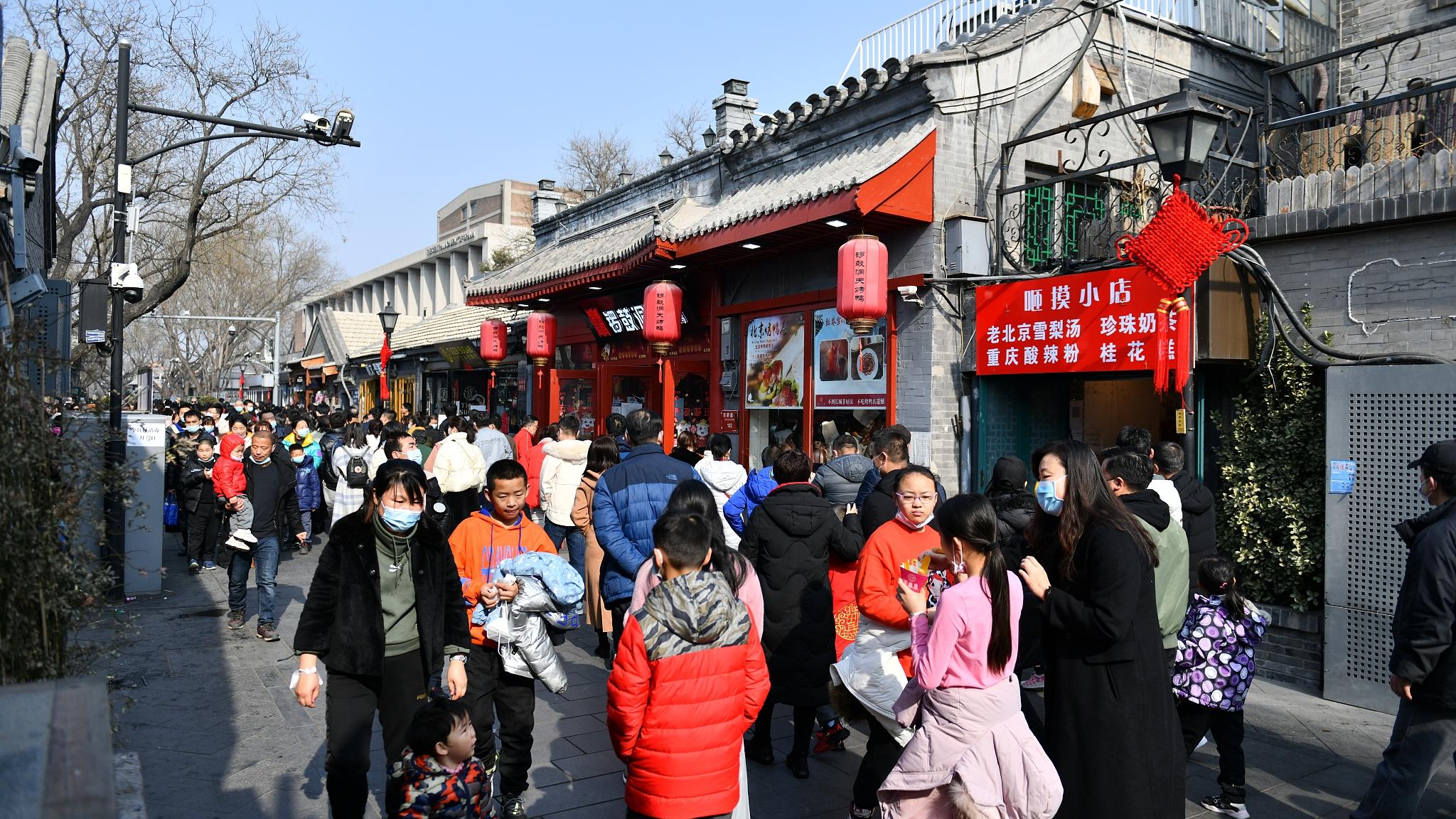 Khách đổ xô tới phố cổ Nanluoguxiang Lane ngày 12/2. Ảnh: CFP