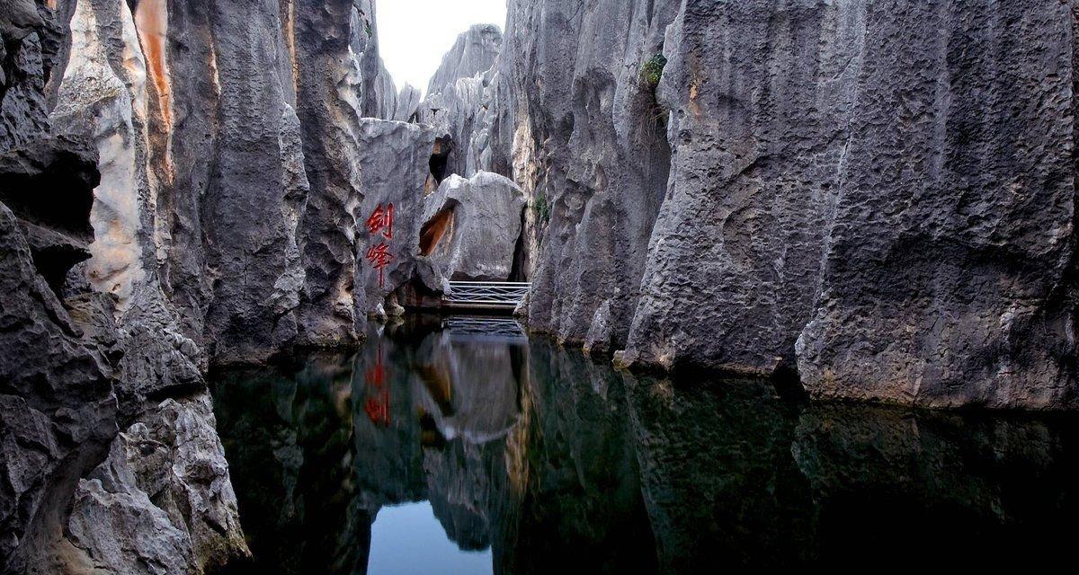Càng đi sâu vào rừng, du khách sẽ càng choáng ngợp trước những kiệt tác đá tự nhiên, với kết cấu phức tạp của các khối thạch nhũ, hang động, sông hồ và cảnh quan nơi đây. Ảnh: Magic World