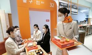 Nhà hàng cho thực khách 'bay' trên mặt đất