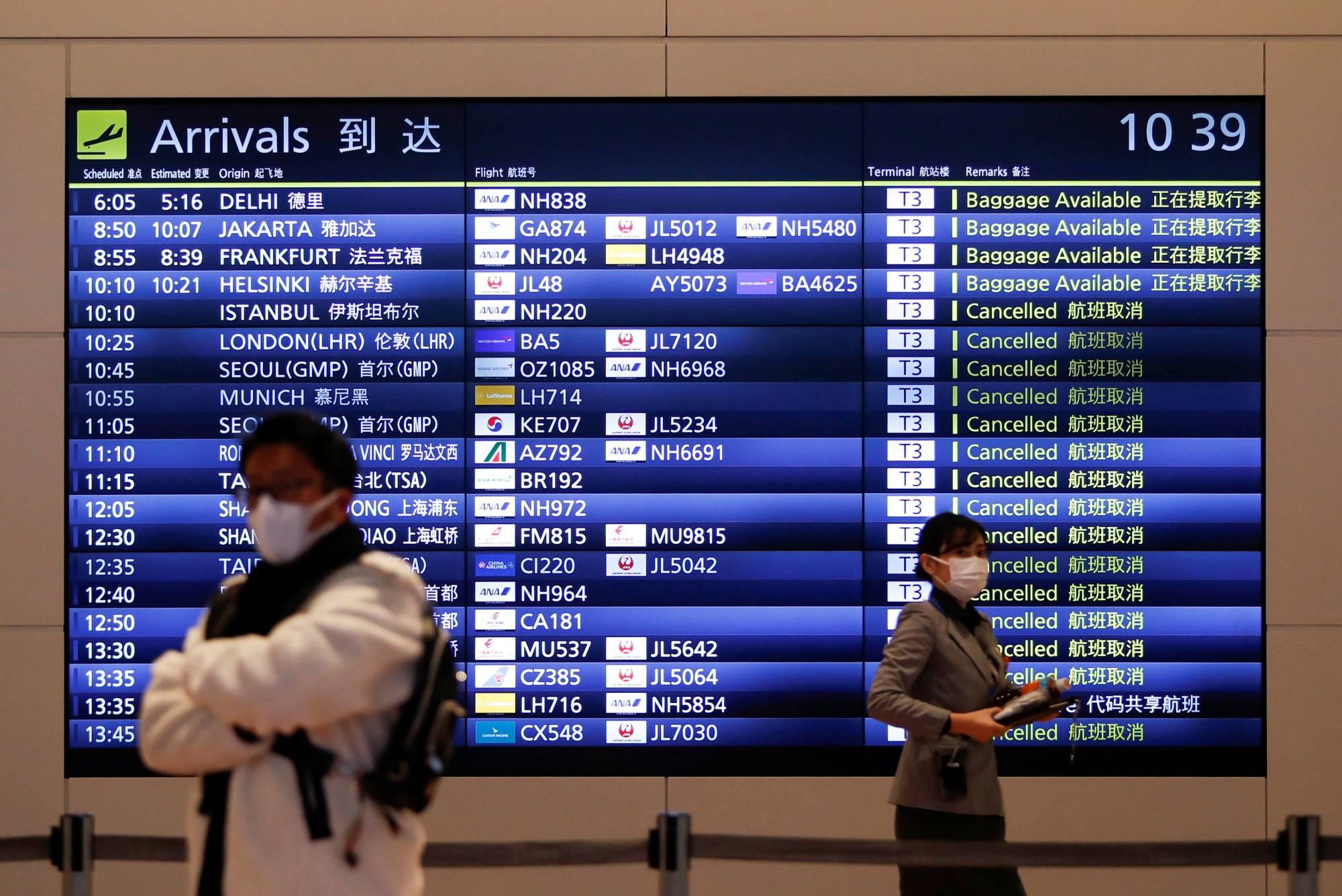 Nhật sẽ đàm phán với các nước khác về việc liệu công dân Nhật có giấy chứng nhận tiêm phòng có được miễn cách ly sau khi nhập cảnh hay không và biện pháp của Nhật với các du khách có giấy chứng nhận tương tự. Ảnh: Reuters