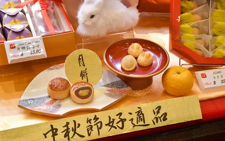 Bánh trung thu hình con thỏ được bán rộng rãi tại Trung Quốc. Ảnh: Delishably